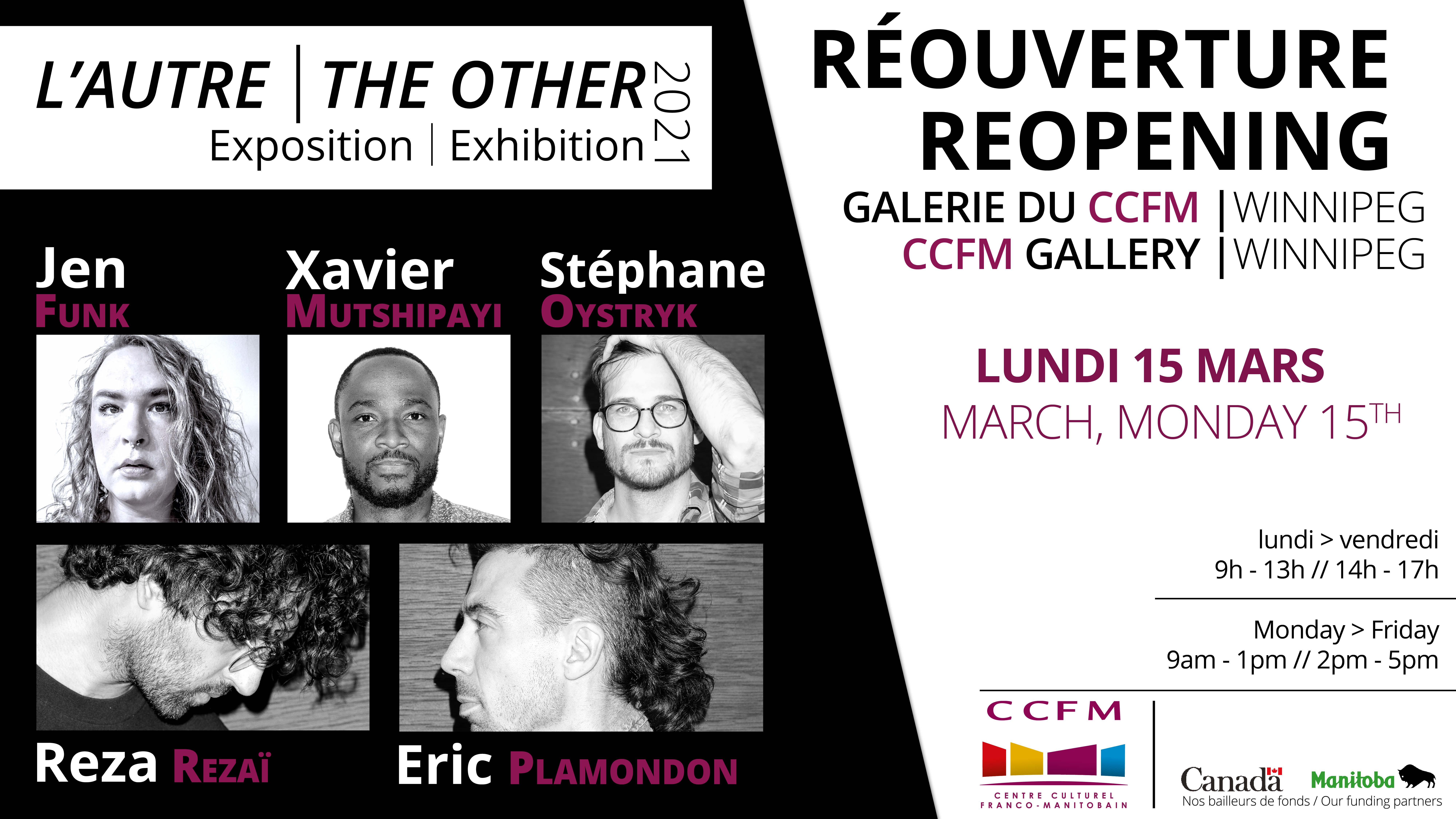 La Galerie d'Art du CCFM